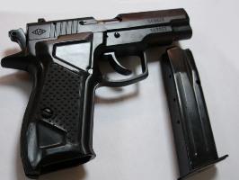 travmaticheskij-pistolet