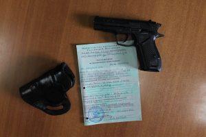 Нужно ли разрешение на газовый пистолет в россии
