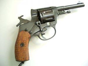 revolver-nagan