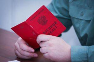 Категория годности Б3 в военном билете – что значит